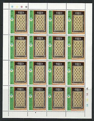 LIBYA, MNH sheet of 20 stamps, issued 1979, scott# 806A, see scan