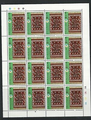LIBYA, MNH sheet of 20 stamps, issued 1979, scott# 807A, see scan