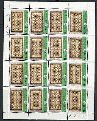 LIBYA, MNH sheet of 20 stamps, issued 1979, scott# 808A, see scan