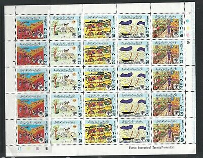 LIBYA, MNH sheet of 25 stamps,  scott# 810A see scan
