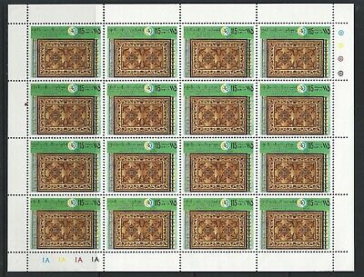 Libya, MNH sheet of 16, stamps, Scott # 809A, see scan