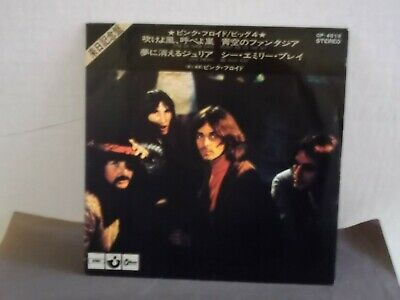 """Pink Floyd,Odeon,""""One of These Days""""Japan,7"""" EP Picture cover only,Insert sheet,"""