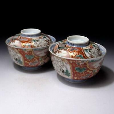 UG15: Antique Pair of Japanese Hand-painted Old Imari Covered Bowls, 19C