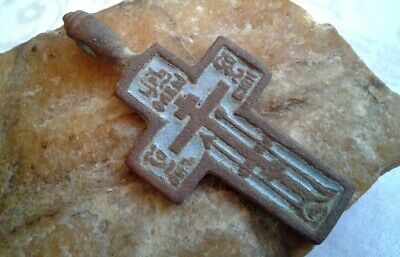 "ANTIQUE c.18-19th CENT. LARGE ""OLD BELIEVERS"" ORTHODOX CROSS w/ ENAMEL PSALM 68"