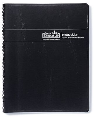"2020-2021 House of Doolittle 8.5"" x 11"" Two Year Monthly Planner 24344250"
