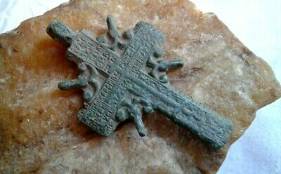 "RARE ANTIQUE c.18-19th CENT. LARGE OLD BELIEVERS ORTHODOX ""SUN"" CROSS w/ PRAYER"