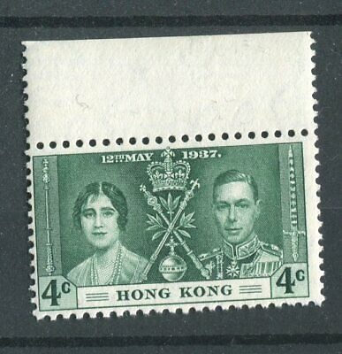 Hong Kong KGVI 1937 Coronation 4c green SG137 MNH