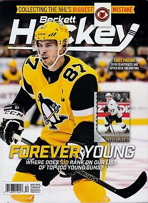 Current Beckett Hockey Price Guide Magazine December 2019 Sydney Crosby cover