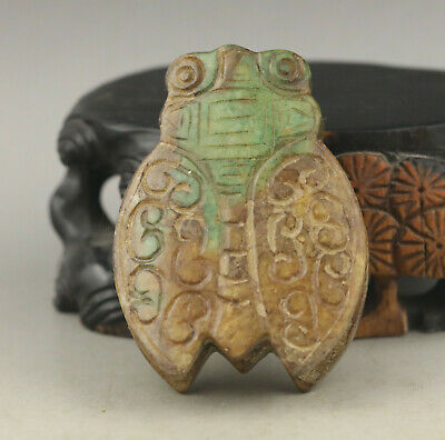 Chinese old natural jade hand-carved double face cicada pendant