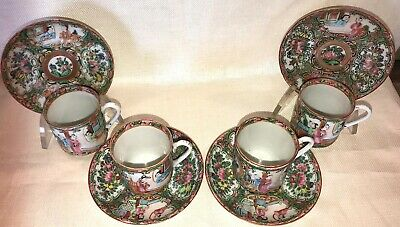 Set of Four Demitasse Famille Rose Medallion Cups and Saucers Chinese 19th Cent