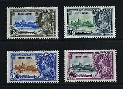 HONG KONG, KGV, 1935 Silver Jubilee, set of 4 stamps, MM condition, Cat £55.