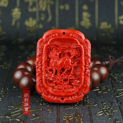 Natural Red Cinnabar Carving Lacquer Chinese Kylin Dragon Pendant For Necklace