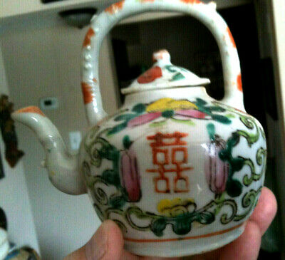 Antique Chinese Qing Porcelain Happiness Teapot