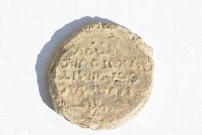 Byzantine Pope lead medal /seal, 7th-9th century AD, Inscription and cross