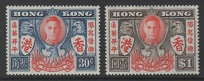 KING GEORGE VIth VICTORY STAMPS. HONG KONG. MOUNTED MINT.