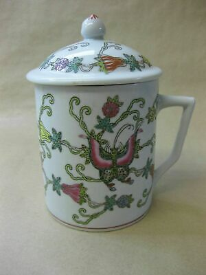 Chinese Porcelain Lidded Tea Cup / Mug ~ Hand Painted Butterflies & Flowers