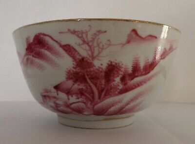 Lovely Antique Chinese Tea Bowl
