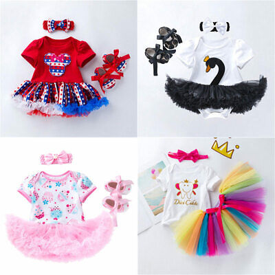 NPK Different Style Of Doll Dress Fit For 51cm/52cm/55cm Baby Doll 20-23inch Bab