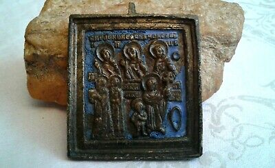 RARE ANTIQUE c.18-19th CENTURY ORTHODOX BRONZE ICON SAINTS CYRICUS and JULITTA