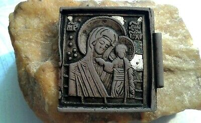 "ANTIQUE c.18-19th CENTURY ORTHODOX BRONZE ICON ""KAZANSKAYA"" OUR LADY OF KAZAN"