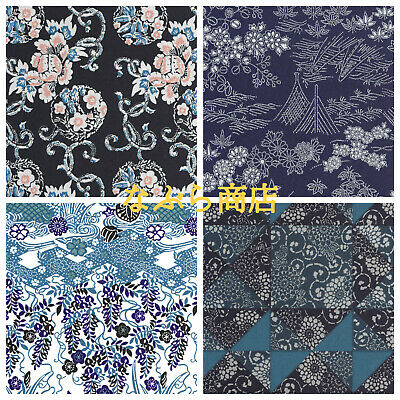 Origami Paper, 15cm*15cm, 8 Sheets, 8 Patterns, Washi, Chiyogami, Made in Japan