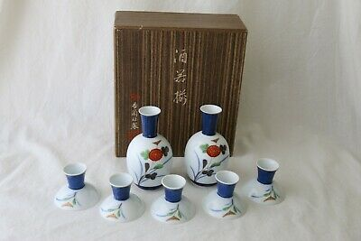 Vintage Japanese Porcelain 2 Decanters + 5 Cups Sake Set in Gift Box Signed