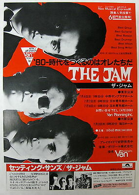 The Jam Réglage Sons 1980 Japon Concert Tour Flyer Mode Punk Paul Weller Menthe