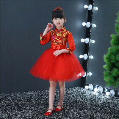 Childrens Kids Girls Elegant Formal Fancy Oriental Chinese Qipao Tutu Dress Gown