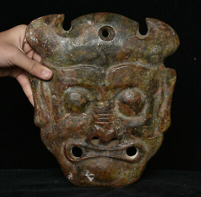 "7.2"" Old China Hongshan Culture Jade Carved Sun God Helios Mask Statue"