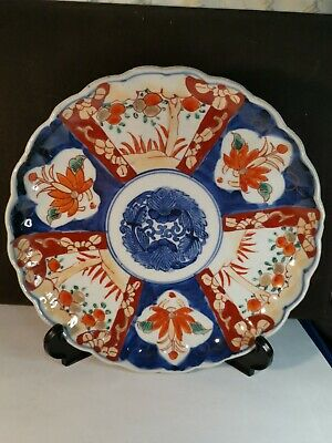 Antique 19th Oriental Japanese Meiji Fluted Plate Imari