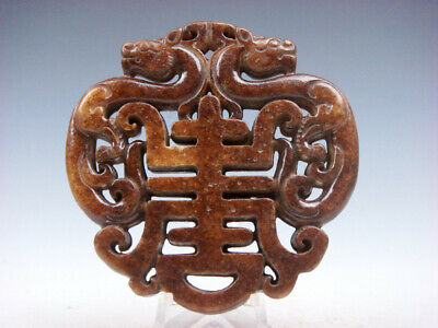 Old Nephrite Jade Stone Carved LARGE Pendant Double Dragons Blessing #11281909