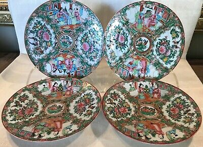 Export Famille Rose Medallion Set of Four Salad Plates Chinese 19th. Century