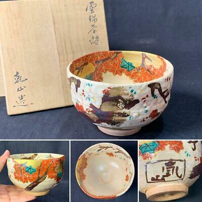 Japanese CHAWAN Tea cup Bowl tea ceremony Kenzan w/signed box Antique