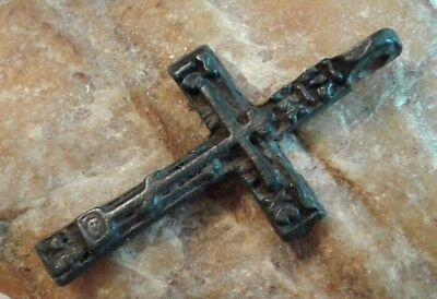"ANTIQUE 18-19th CENTURY RUSSIAN ORTHODOX ""OLD BELIEVERS"" ""SKULL"" CROSS PENDANT"