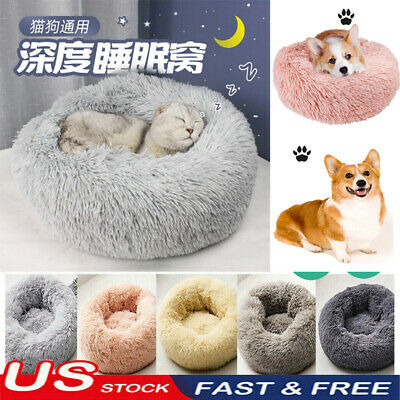 Pet Dog Cat Calming Bed Round Nest Warm Soft Plush Sleeping Bag Comfy Flufy -US