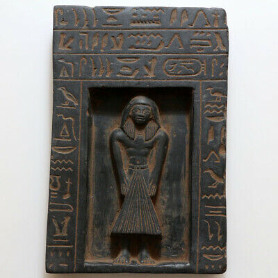 An Amazing-Massive Stone Egyptian Black Stone Panel Plaque Ca 1500 Ad-Sculpture
