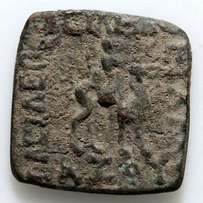 Uncertain Indo Greek Bronze Square Coin Circa 100 Bc