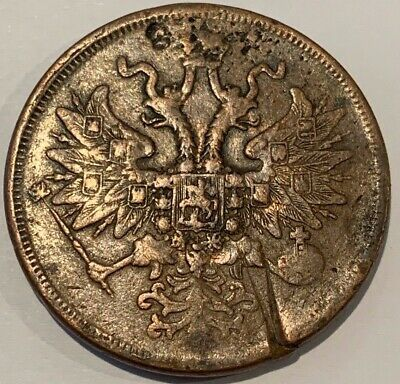 1864 Russia 5 Kopeks Coats of Arms Coin
