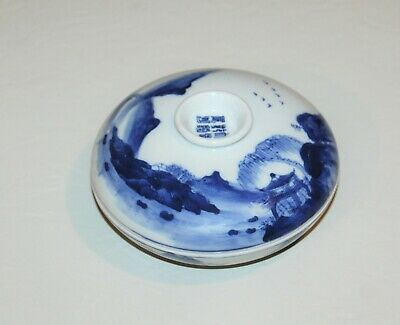 Antique Chinese Blue White 6 Sections Bowl With Lid 19th Century Qianlong Mark