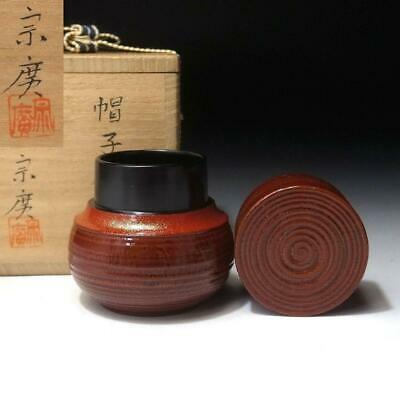 RQ14 Japanese Lacquered Wooden tea caddy by 1st class Artisan, Soko Michiba