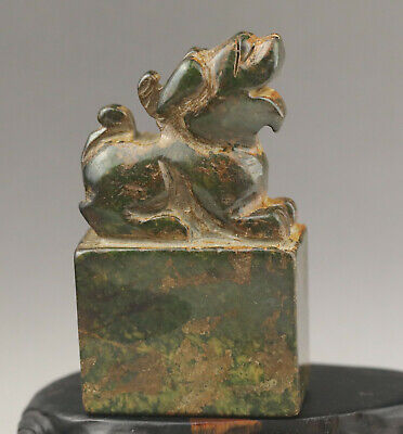 China old natural Jade hand-carved dragon seal