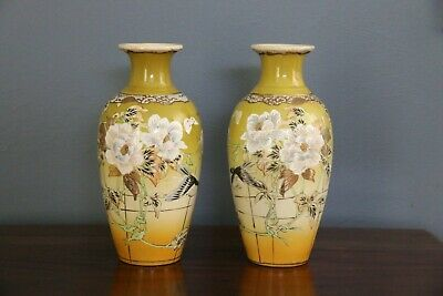 Pair of Antique Japanese Satsuma Vases Late 19th Century