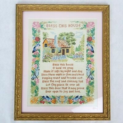 Bless This House Embroidery Finished Framed Sampler Needlepoint Prayer 16x20
