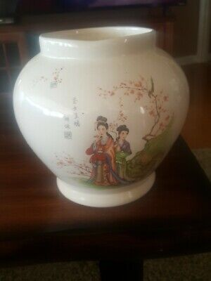Pre Owned Chinese Vase