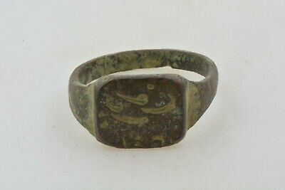 Islamic Persian Arabic Ottoman early medieval bronze ring 1100 AD Sz 7