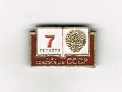 Old SOVIET UNION 1977 'CONSTITUTION DAY' pin badge (Russia/USSR/Socialism)