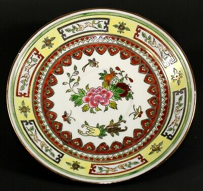 "Chinese Famille Rose Canton Vintage Floral Birds 5.5"" Round Saucer Dish Plate"