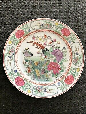 China Antique porcelain Qing Dynasty Qianlong mark Plate Famille Rose Canton
