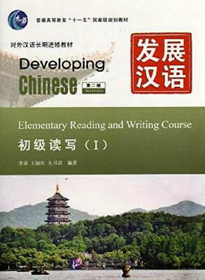 Developing Chinese - Elementary Reading and Writing Course: Vol.1