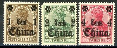 Germany Offices in China 1906 Issues Set of 4 MNH Scott's 47 to 49